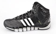 adiPure Crazy Ghost