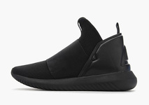 Adidas OriginalsTubular Defiant RO TF Leather