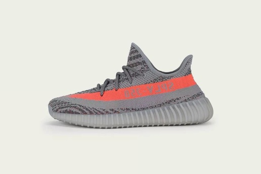 adidas Originals yeezy 350 V2  Boost