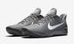 Nike Kobe A.D.