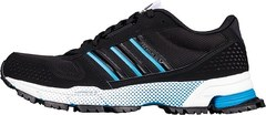 adidas trend marathon tr 1