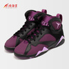 小鸿体育  Air Jordan 7 Mulberry GS AJ7 黑紫 草莓 442960-009