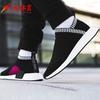 小鸿体育Adidas NMD CS2 PK Boost 高帮袜套 编织袜子跑鞋 BA7188