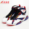 小鸿体育 Air Jordan 7 Sweater AJ7 白紫毛衣 304774-304775-142
