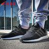 小鸿体育Adidas Ultra Boost 3.0黑白奥利奥 军绿 BA8842 BA8845