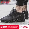 小鸿体育Nike Air VaporMax黑武士白红大气垫跑鞋849558-002-007
