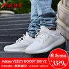 小鸿体育 Adidas YEEZY BOOST 350 V2 全白纯白侃爷椰子 CP9366