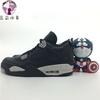 总裁 Air Jordan 4 Oreo AJ4  乔4 奥利奥 gs 408452-314254-003