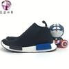 总裁Adidas NMD 三叶草 City Sock PK 东京高帮 黑蓝 袜子 S79152