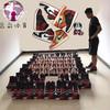 Air Jordan 1 AJ1 禁穿 黑红 白扣碎 黑脚趾 555088-001-113-125