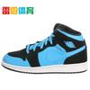 雷恩AIR JORDAN POWDER BLUE GS AJ1 乔1 阿凡达 女鞋 554725-017