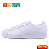 雷恩体育Adidas Superstar阿迪达斯女鞋三叶草经典休闲板鞋B23641