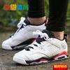 雷恩体育Air Jordan 6 Low 乔AJ6 GS樱木白红篮球鞋女768881-123