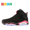 Jordan6 Black Infrared AJ6 乔6 黑红 男女鞋 384664-384665-023