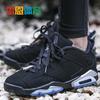 雷恩 Jordan 6 Low Black Chrome AJ6 黑银男女篮球鞋768881-003