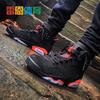 雷恩Air Jordan 6 Black Infrared AJ6 GS黑红篮球鞋女384665-023