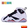 雷恩-Air Jordan 7 乔7 AJ7热熔岩黑白粉PS童鞋篮球鞋442961-106