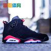 雷恩Air Jordan 6 Black Infrared乔6 AJ6黑红篮球鞋384664-023