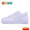 雷恩Nike Air Force 1 GS AF1耐克女鞋全白休闲鞋314192-117 991