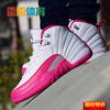 雷恩体育Air Jordan 12 Retro AJ12白粉情人节篮球鞋女510815-109
