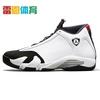 雷恩 Air Jordan 14 Black Toe 黑白熊猫 篮球鞋 487471-102
