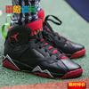 雷恩体育Air Jordan 7 Marvin AJ7 乔7 GS黑红篮球鞋女304774-029