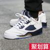 雷恩体育Air Jordan 5 Retro Low AJ5 海军蓝 篮球鞋男819171-135