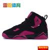 雷恩Air Jordan True Flight GS女鞋乔AJ7加强限量黑粉342774-006