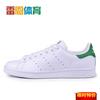 雷恩体育Adidas Stan Smith阿迪达斯三叶草史密斯绿尾板鞋B24105