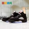 雷恩体育Air Jordan 5 OG aj5 乔5 黑银 老屁股 篮球鞋845035-003