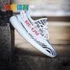 雷恩Adidas Yeezy 350 Boost V2 侃爷椰子白斑马限量跑鞋 CP9654
