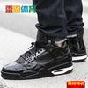 雷恩Air Jordan 4 Retro 11LAB4 乔4 AJ4 漆皮篮球鞋男719864-010