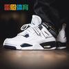 雷恩Air Jordan 4 Columbia乔AJ4哥伦比亚白蓝篮球鞋男314254-107