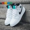雷恩体育Air Jordan 1 Mid GS AJ1白绿运动鞋篮球鞋女 554725-122