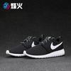 烽火 耐克Nike Roshe Run One 运动休闲跑步鞋 844994-002 001