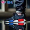 烽火Adidas boost NMD Runner Primeknit三叶草跑鞋 限定款S79168
