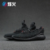 烽火体育 Adidas Tubular Doom Sock PK 小350V2 椰子跑鞋 BY3559
