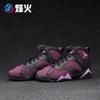 """烽火体育 Air Jordan 7 GS Mulberry"""" 乔7 紫草莓gs 442960-009"""