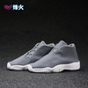 烽火体育 Nike Air Jordan Future GS 656504-003