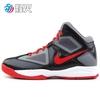 烽火体育 耐克Nike Zoom Born Ready 詹姆斯XDR实战鞋 616350-001