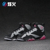 烽火 Air Jordan 7 Fuchsia Flash GS AJ7 乔7 黑樱红 442960-008