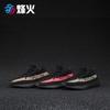 烽火 Adidas Yeezy 350 V2 黑棕 黑绿 黑红 BY1605 BY9612 BY9611