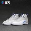 """烽火体育 Air Jordan 12 """"UNC"""" 白灰 AJ12 女鞋 153265-007"""