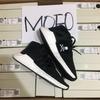 Adidas x Mastermind World EQT Boost 93/17 MMJ联名CQ1824 1826