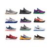 GOGO球鞋 KD 8 杜兰特 800259-414-880-020-013-807-480-033-661