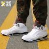 兄弟体育 Air Jordan 5 AJ5 乔5 白水泥 情侣 蓝球鞋 136027-104