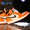 兄弟体育 Air Jordan 1 Backboard AJ1反转白扣碎篮板 555088-113