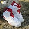 【兄弟体育】Air Jordan 6 AJ6 乔6 兔八哥 384665-384664-113
