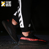 【兄弟体育】Adidas Yeezy 350 Boost V2椰子 BY9611-9612-1605