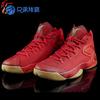 【兄弟体育】Air Jordan Melo M12 安东尼 大红 827176-696